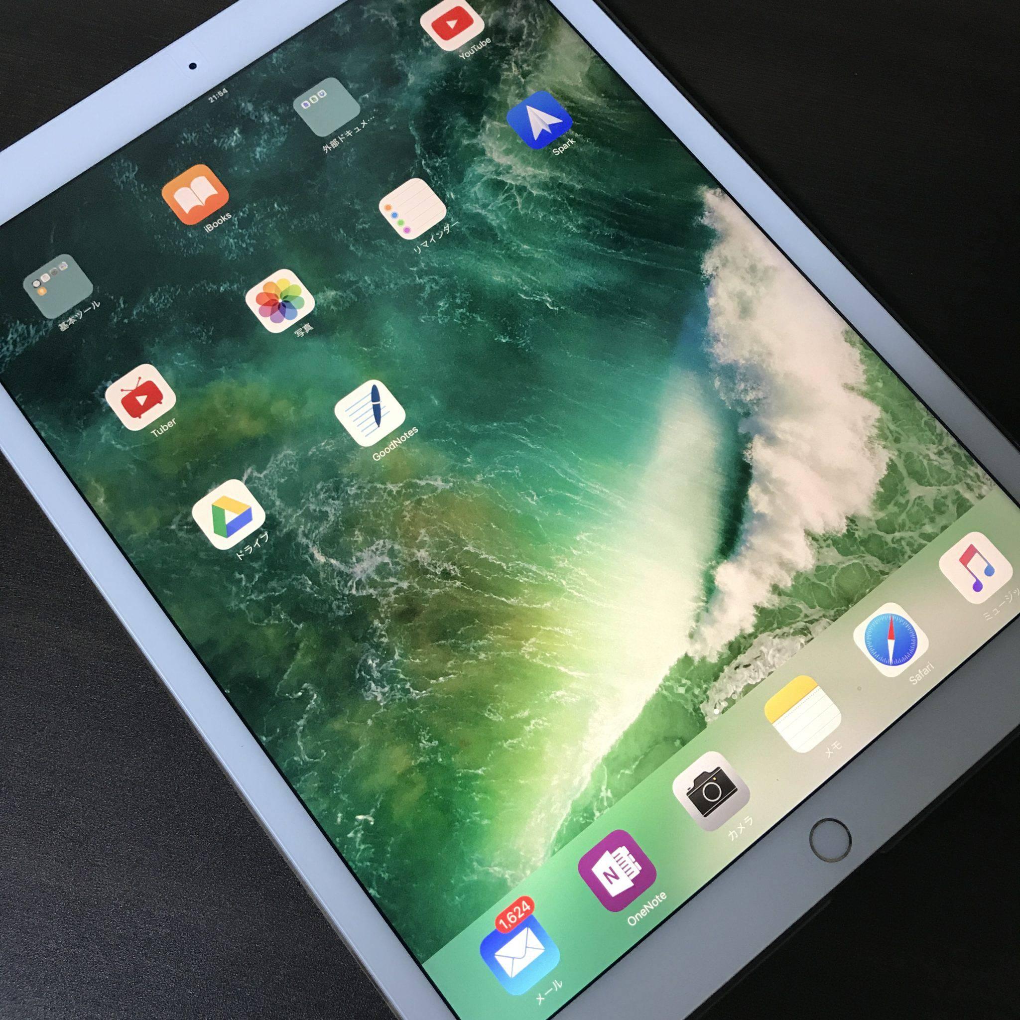 iPad Pro12.9inch のスプリットビュー(画面分割利用)について詳しく書きます。