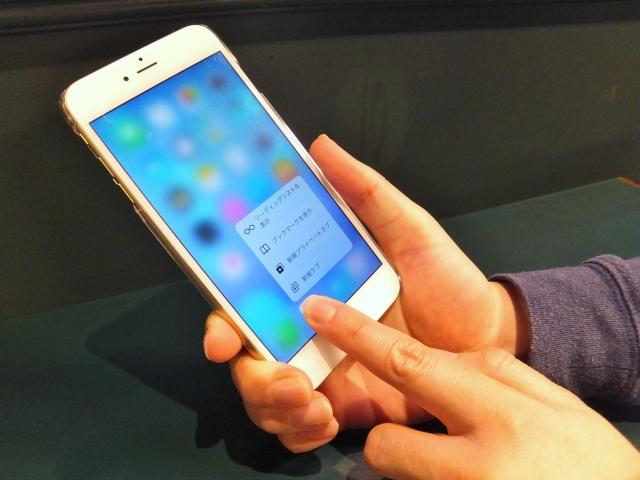 iPhone6s→iPhone7 に機種変更して感じた違い、メリットなど。