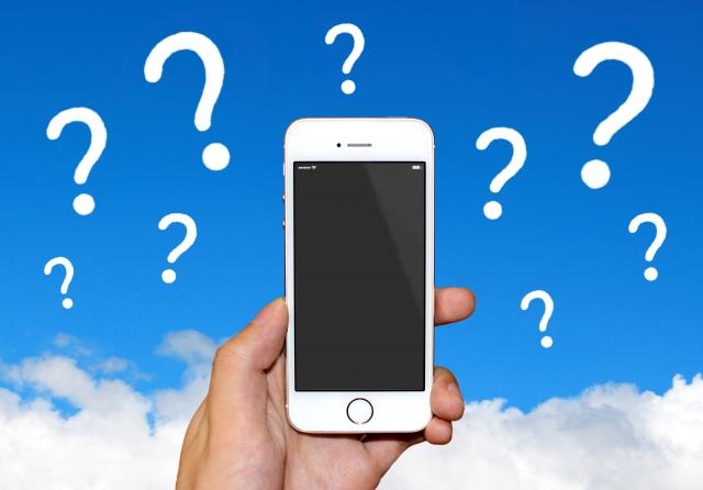 [ どこ?消えた?] iOS11でAirDrop(エアドロップ)表示方法。
