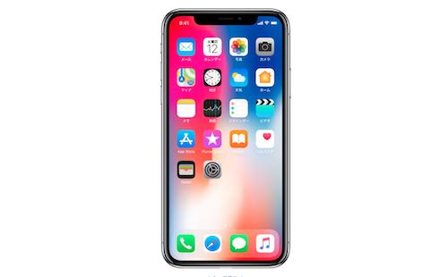 iPhone Xの売上を回復する目的で、カンフル剤となる新色の追加か?