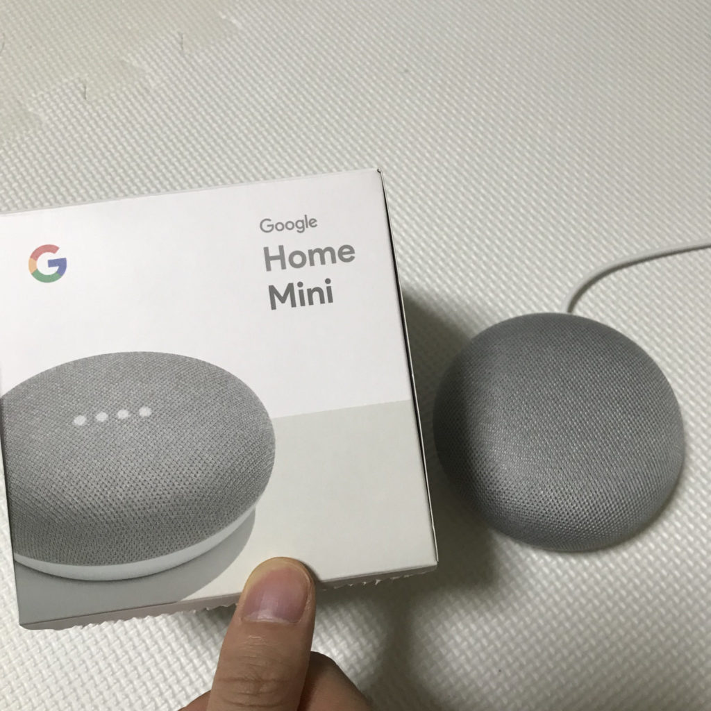 Google Home Miniを購入