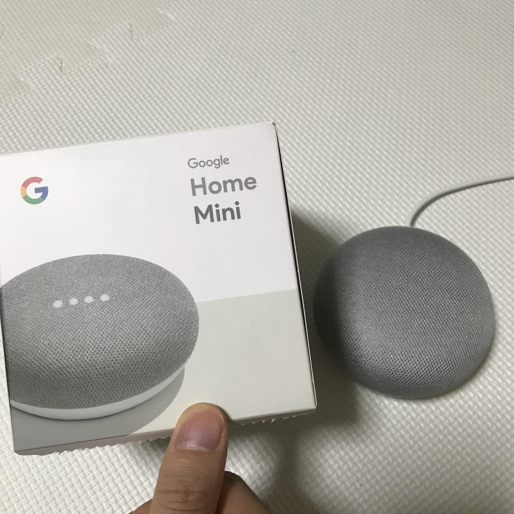 スマートスピーカーとして人気急上昇中のGoogle Homeは色々と便利な機能が沢山!