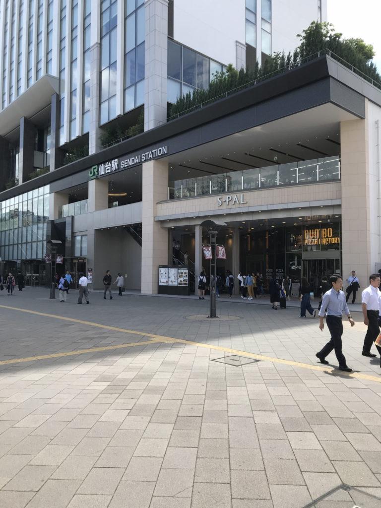 仙台駅東口の写真