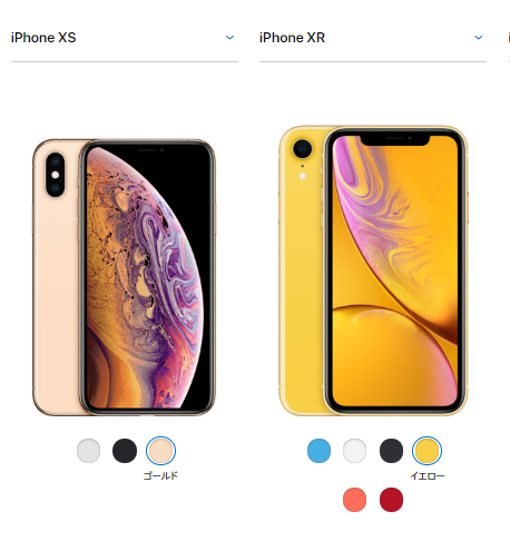 iPhoneXSは「3色」、iPhoneXRは「6色」展開。