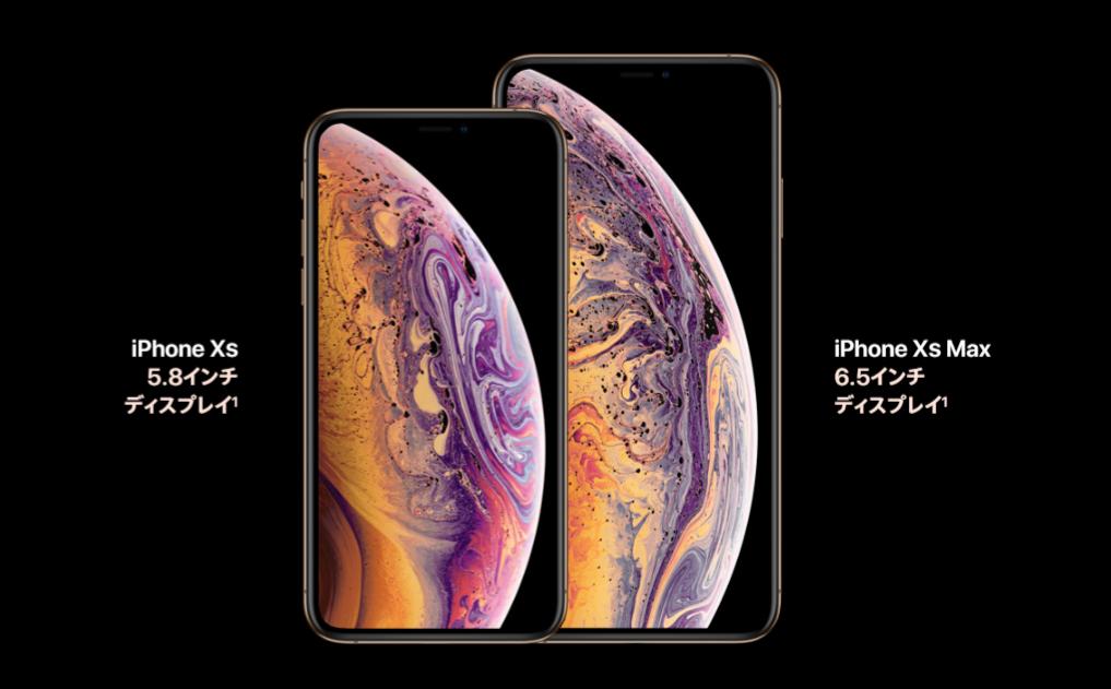 大型サイズ】iPhoneXs Maxに集まっている不満を分析!購入するべきかを ...