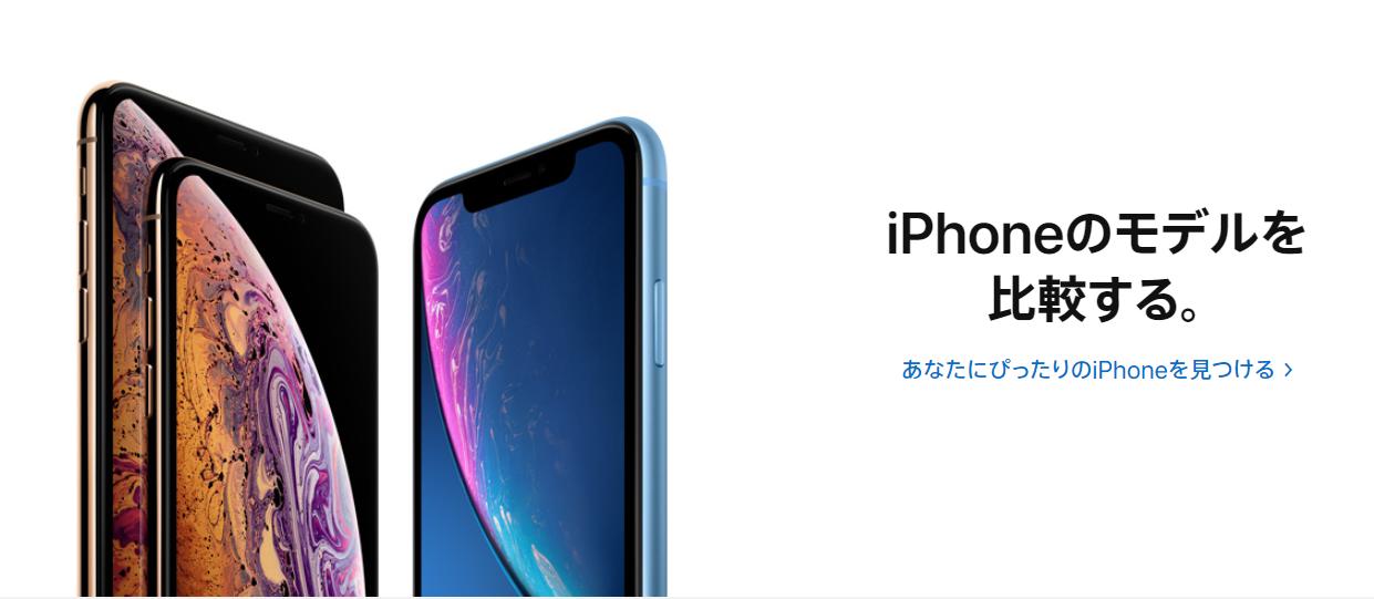 iPhoneXR/iPhoneXS Maxの衝撃の実力が判明!vs Galaxy Note9(Android)で浮き彫りに。