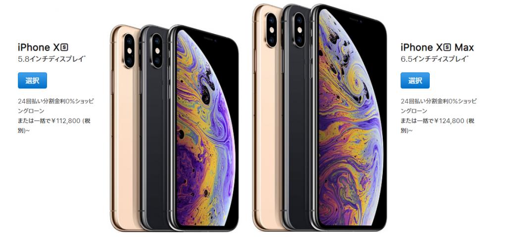 2018年のベストスマートフォン5機種が発表!