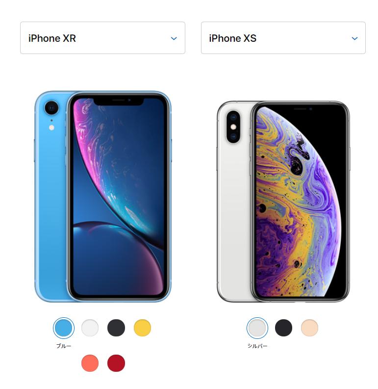 【簡単まとめ】iPhoneXSとiPhoneXRを比較、初心者向けにわかりやすくまとめてみた。