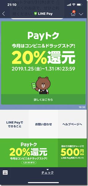 20190129_121015000_iOS