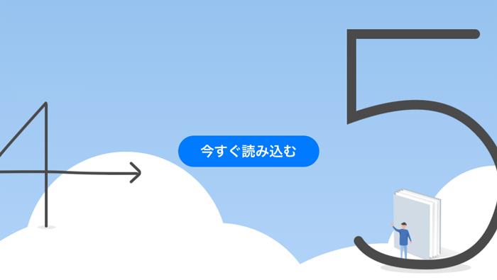 「Good Notes5」を徹底レビュー│Good Notes4から大きな進化を遂げメモ・ノートアプリの最高峰へ