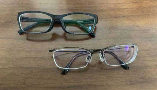 眼鏡市場「ゼログラ」 購入レビュー!口コミ・評判どおりの逸品だった。