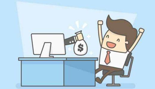 【おすすめ副業】プログラミングを学習してブログで毎月3万円稼ごう。