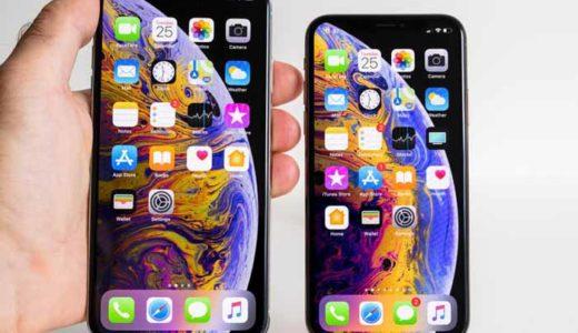 【レビュー】iPhoneXからiPhoneXs MAXに機種変更して良かった点・悪かった点