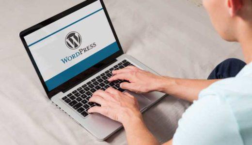 【WordPress】編集画面が真っ白に・編集ができない時の対処方法