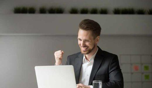 【ブログは資産になる!】ブログから毎月の堅実に収益をあげていくためのテーマ選びのコツ