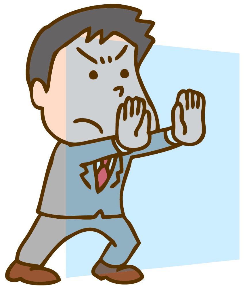 【護身】事件・事故に巻き込まれない方法!自分の身を守る方法について本気で考えてみる。