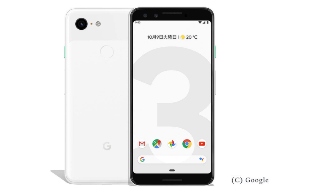 Google Pixel3aとPixel3の違いを3点に絞ってわかりやすく解説!