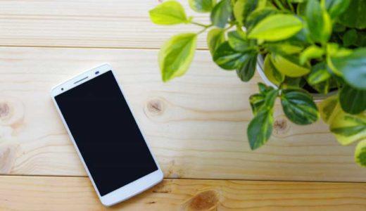 携帯の解約違約金が1000円になった時に起こることとは。