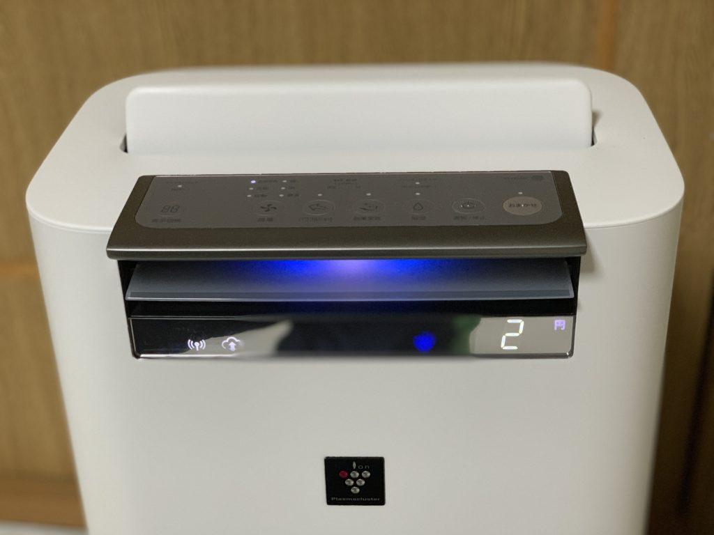 【SHARP】空気清浄機KI-HS50のアプリが予想以上に便利!スマホにお知らせが来た。