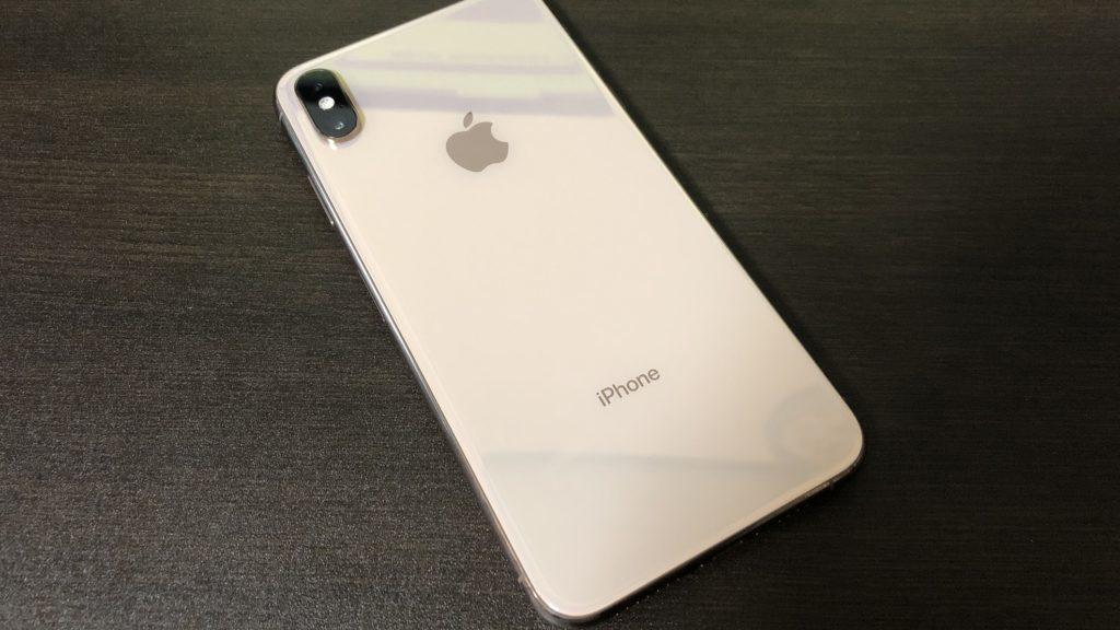 iPhonexsmax-kansou-review-matome2