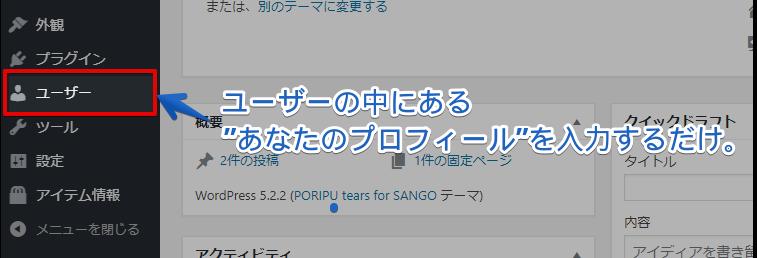 sango-theme-konohitogakaita
