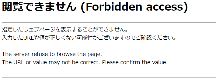 addquicktag-error