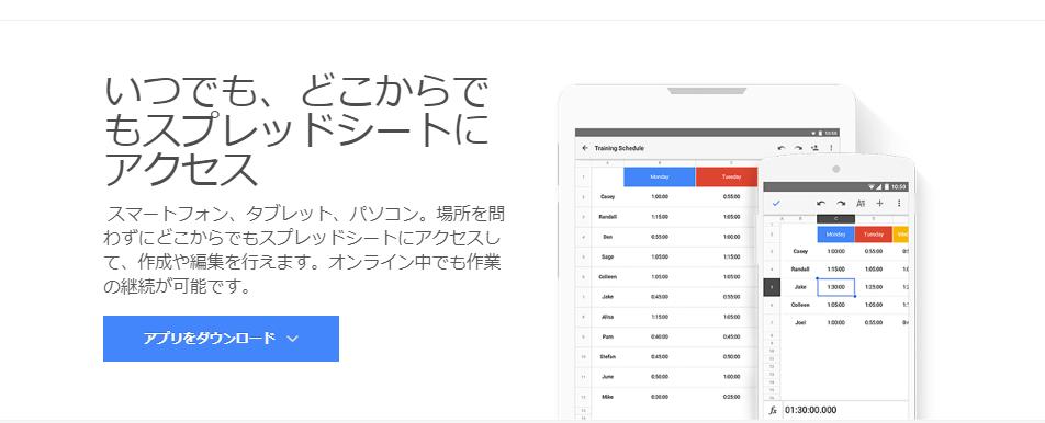 googlesheets3