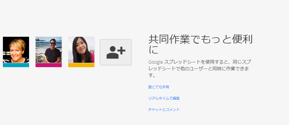 googlesheets5