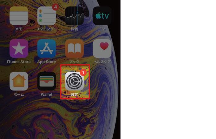 iPhoneやスマホの設定アイコン押して、「Wi-Fi設定」に進みます。