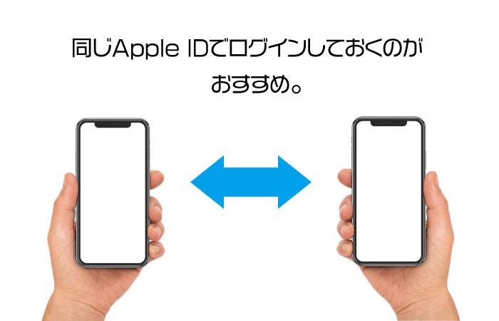 iPhone-nidaimochi-merit1