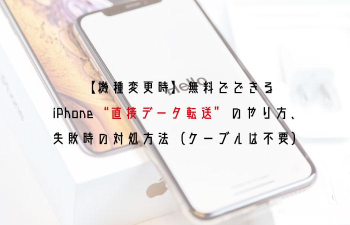 kisyuhenkou-data-muryoutensou
