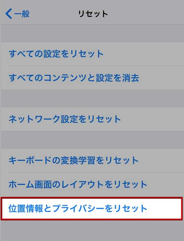 ichi-privacy-riset1