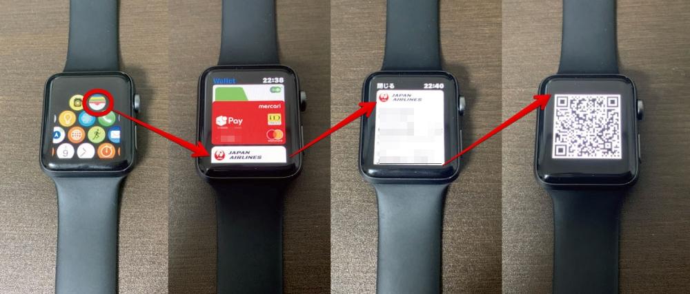 Apple Watchでチケットを表示させる方法