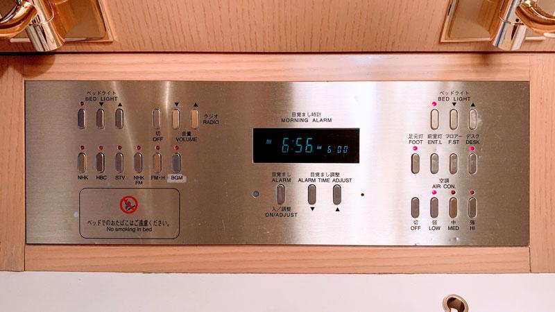 札幌パークホテルの電気のパネル