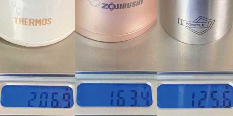 水筒の本体の質量の比較