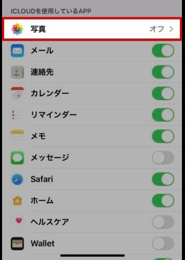 iCloudで最も容量を使うのは写真・動画