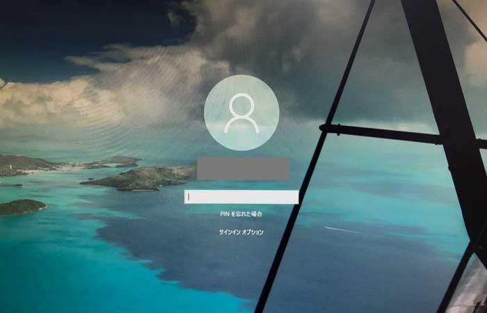 windows10サインイン画面省略設定方法_1