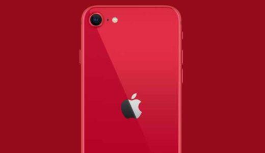 新型iPhoneSE(第2世代)のサイズ・インチ・重さとは【iPhone11/Pro/ProMaxとサイズ比較】
