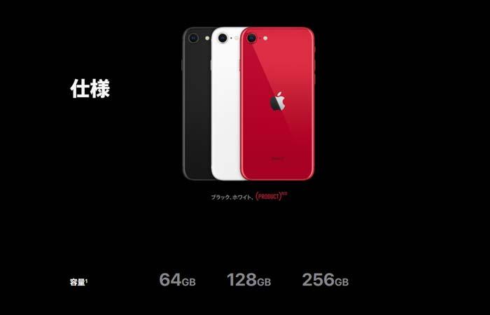 現在のiPhoneのストレージ容量を確認