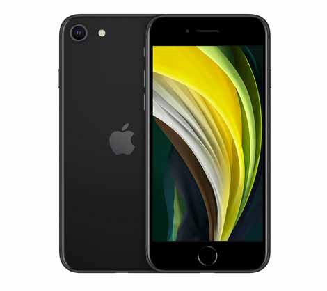 新型iphoneSE(第2世代)のブラックの特徴