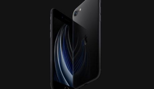 iPhone12/12Proの発売日・値段の噂をまとめてみた!!