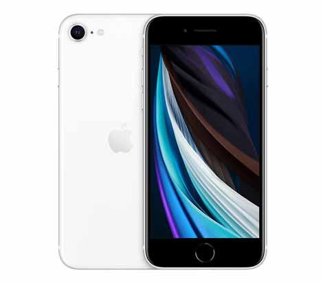 新型iphoneSE(第2世代)のホワイト2