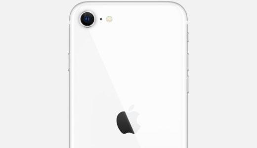 新型iPhoneSE(2020)おすすめケースランキング!「手帳型ケース」「透明型ケース」が人気の軸!【安くてオシャレなケースを選ぼう】