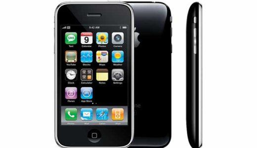 【歴代のiPhone解像度 まとめ】ソート可能なiPhone解像度一覧表をつくってみた。