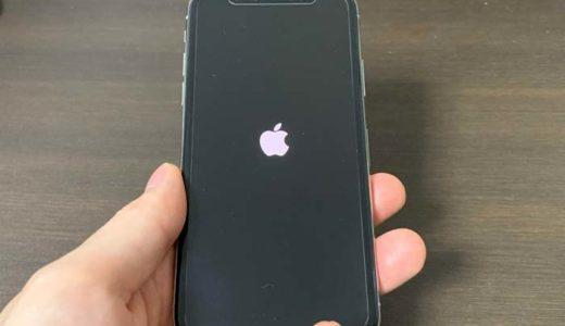 iPhoneの電源がつかない・入らない時の原因と対処方法【修理する前に確認すべきポイント】