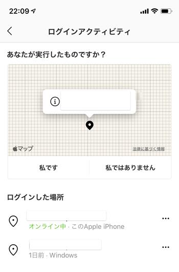 iPhone-instagram-address-6