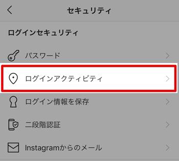 iPhone-instagram-address-5
