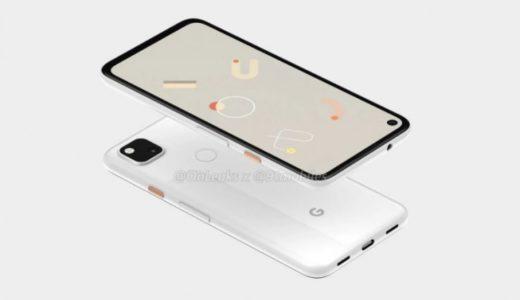 iPhoneSE(第2世代) vs Pixel 4a、決定的な違いとは!どっちが安い・どっちが買い?