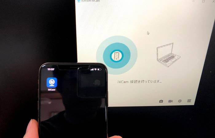 同じアプリ(iVCam)を起動したiPhoneをパソコン接続