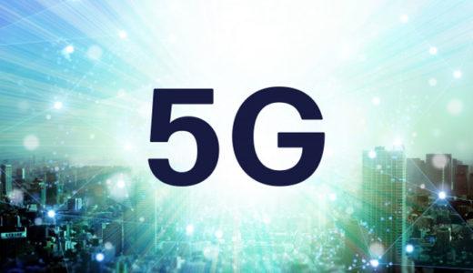 iPhone12の5Gは2種類!「ミリ波」「sub6」の違いとは!【WiFi末尾の-5Ghzとの違い】